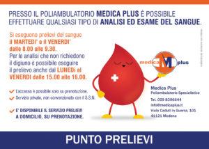 punto prelievi modena medica plus poliambulatorio